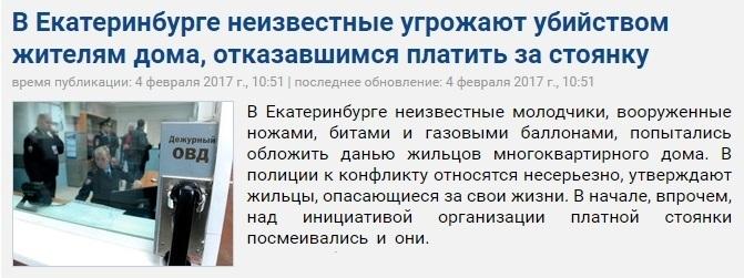 natalya-volchanskaya-blyadi-na-kompressornom-v-ekaterinburge