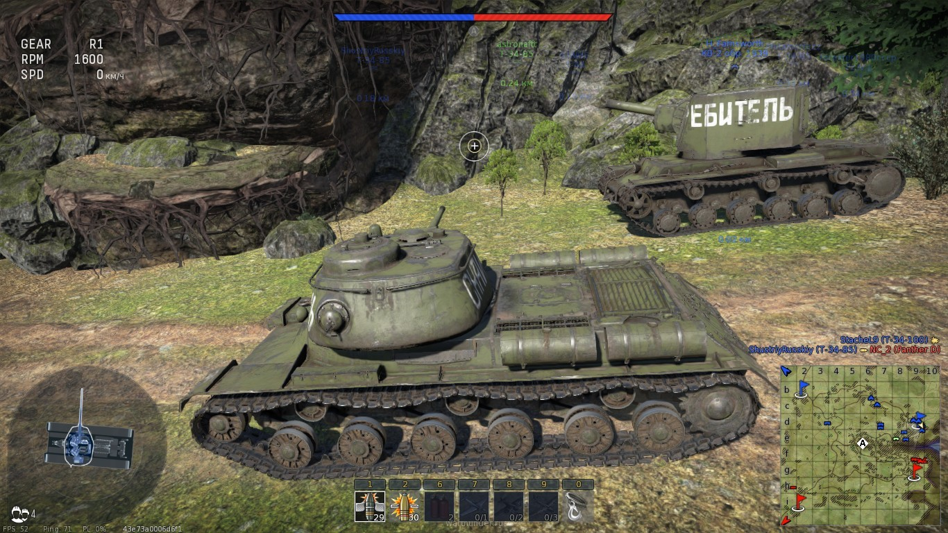 танкисты war thunder