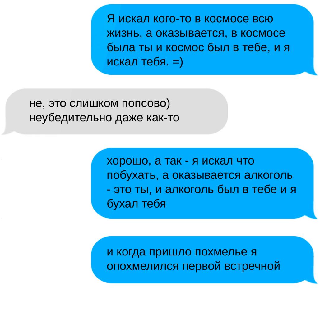 Сибирский урок любви для европейцев