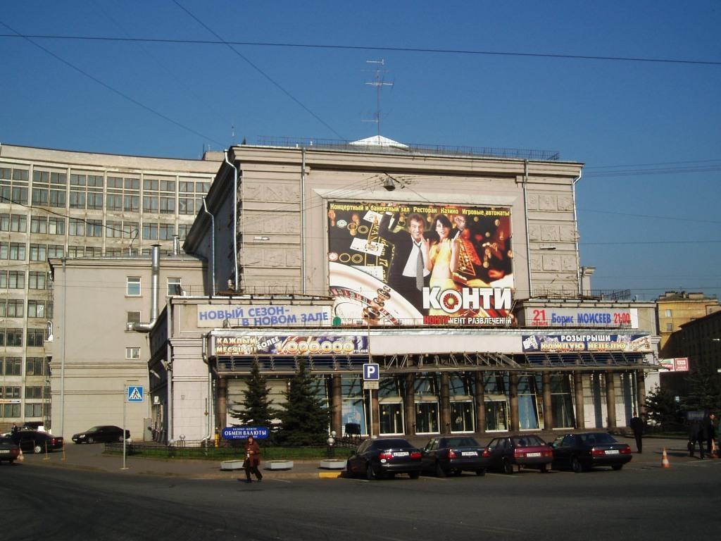 Магазин казино санкт-петербург казино алма аты