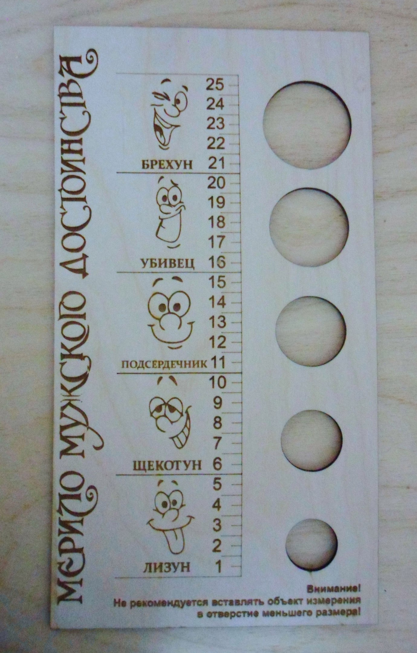 kakaya-srednyaya-tolshina-chlena