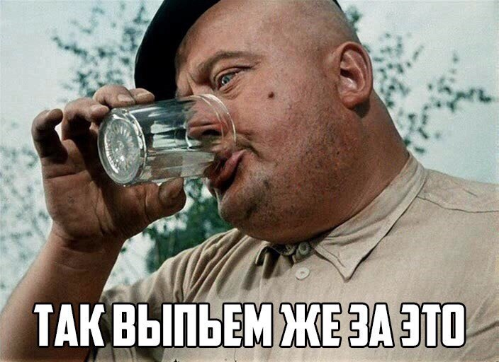 https://cs8.pikabu.ru/post_img/big/2017/02/20/11/1487619298173363626.jpg