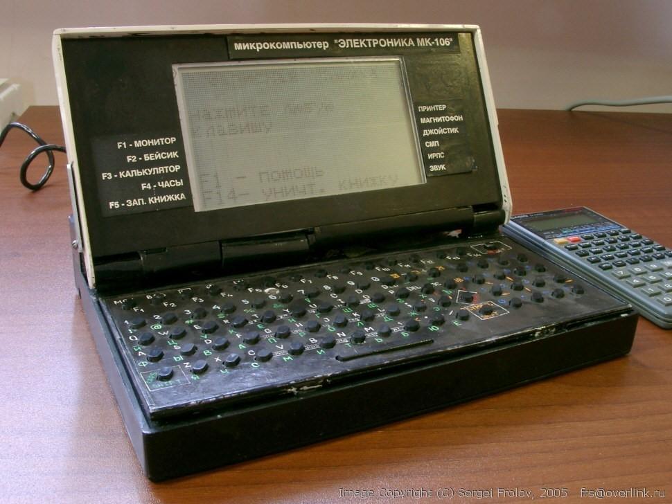 Картинки по запросу калькулятор электроника мс лаптоп