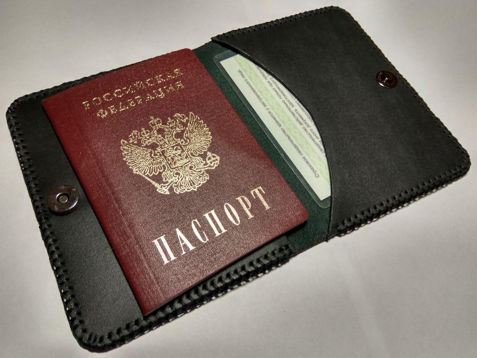 c2c9aea5b31e Кошелек и обложка для паспорта Кожа, Натуральная кожа, Рукоделие, Длиннопост