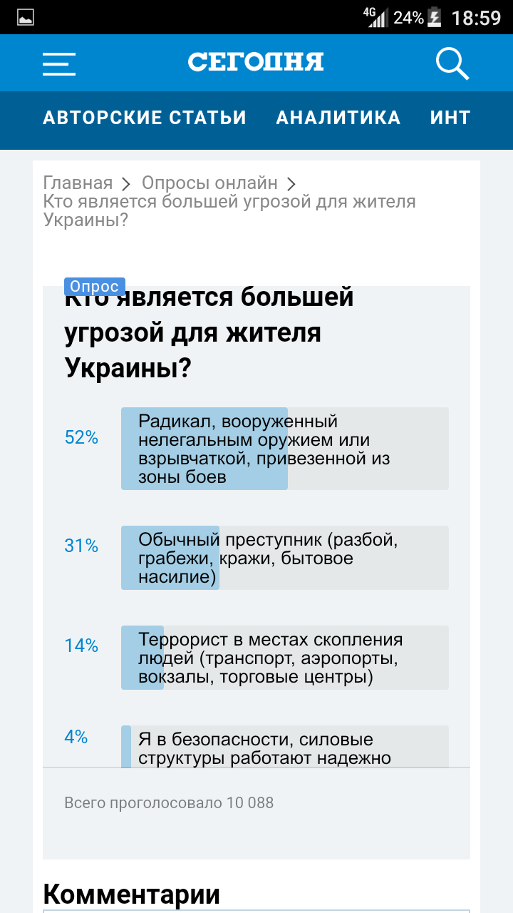 http://cs8.pikabu.ru/post_img/big/2017/02/28/8/1488290377130340402.png