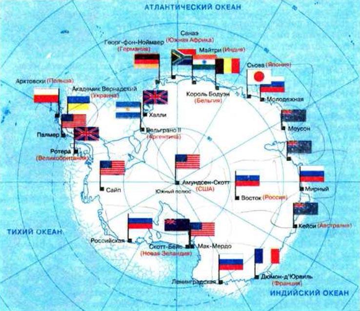 Украинские полярники в Антарктиде встретят Рождество в самой южной часовне на планете - Цензор.НЕТ 864