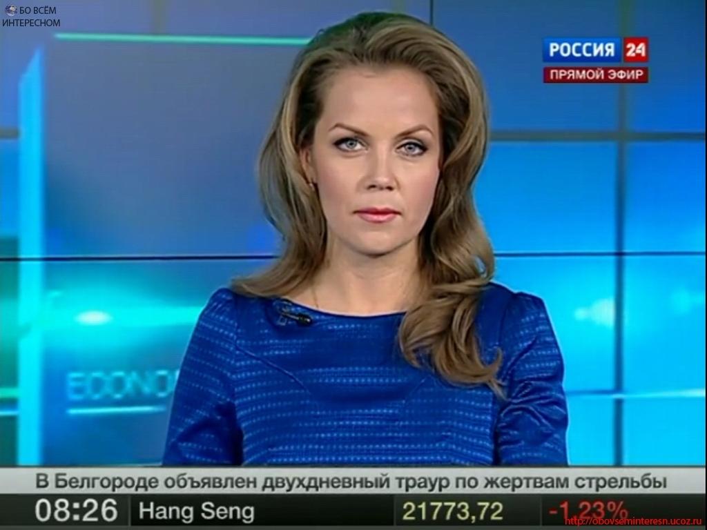 фото ведущих россия 24 фото