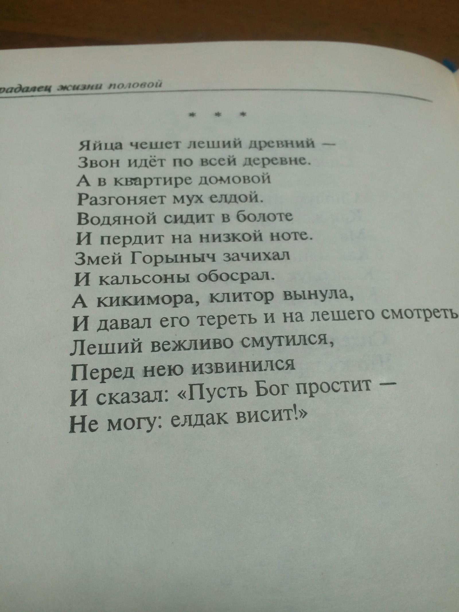 pochemu-u-menya-bolshoy-klitor-kak-indyushki-smotret-video-podsmatrivanie-v-plyazhnoy-kabinke