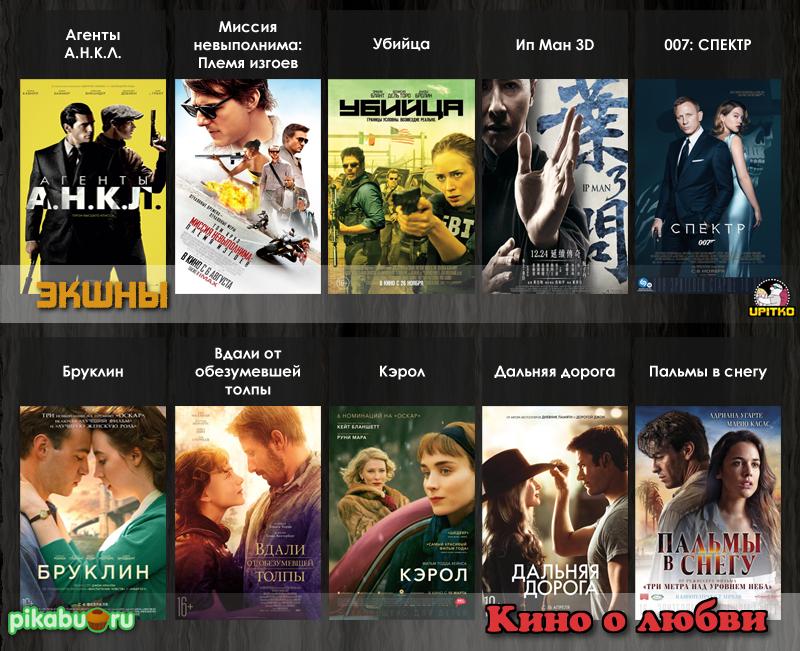 фильмы список лучших фильмов которые посмотреть порно фото