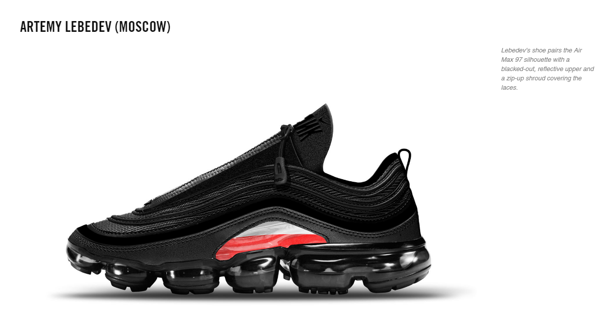2c72007deb25 Артемий Лебедев замутил для Nike вот такие кроссы