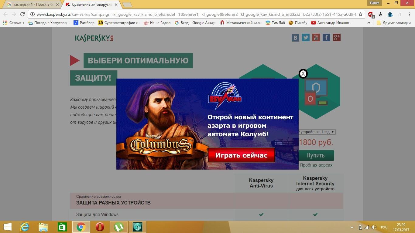 Вирусная реклама google где рекламировать семинар