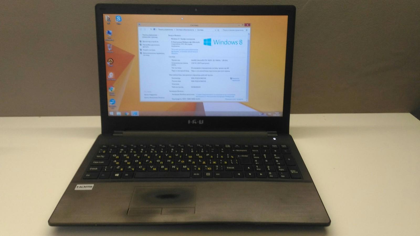 Сколько потребляет ноутбук асер включенный в сеть