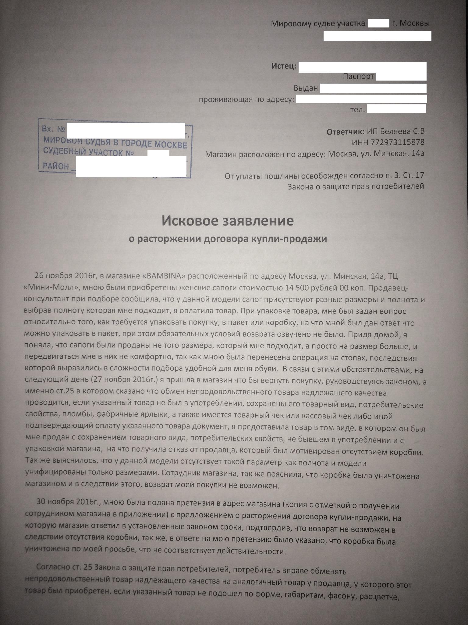 Жилищная инспекция приморского района