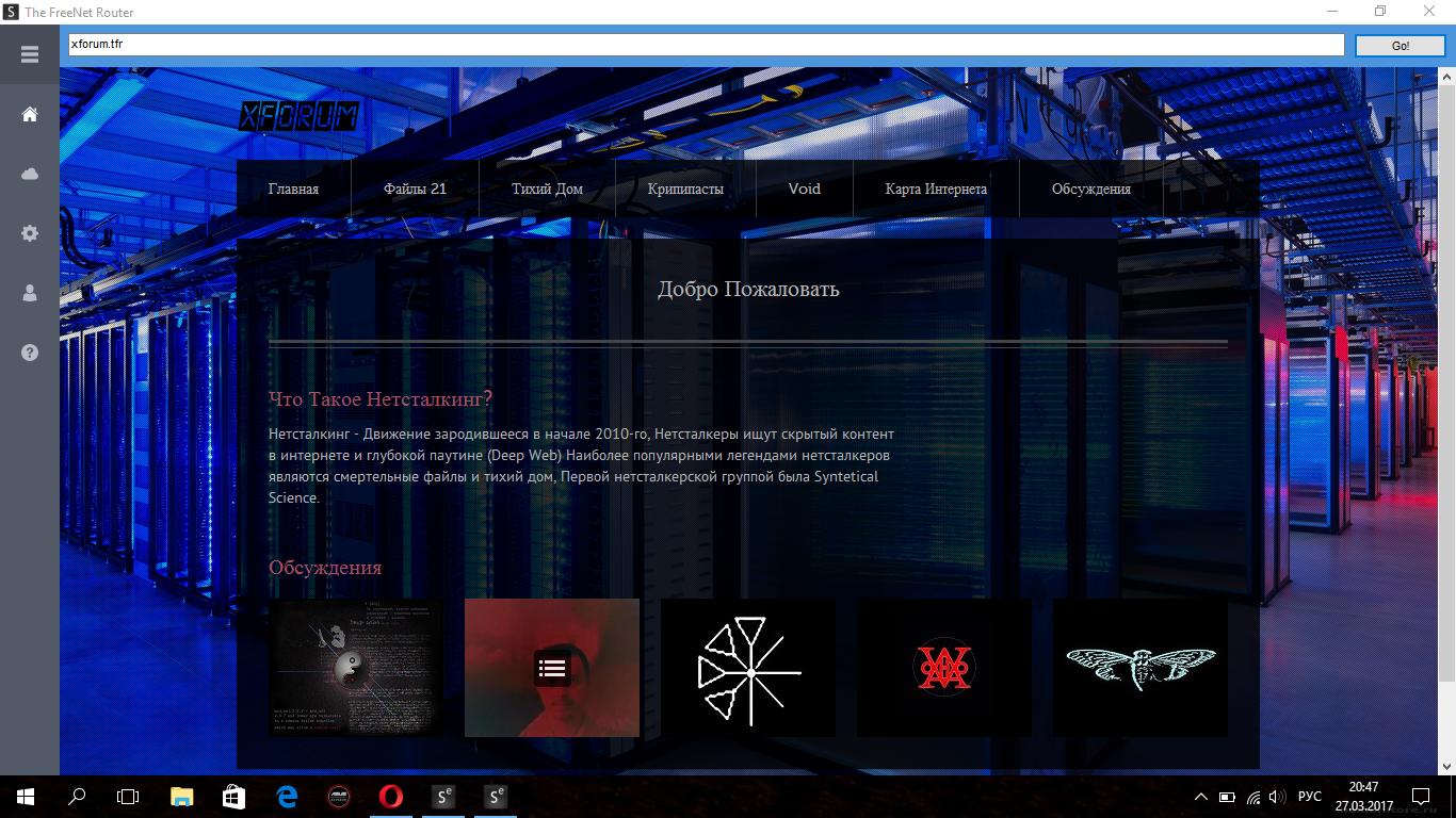 darknet добро пожаловать