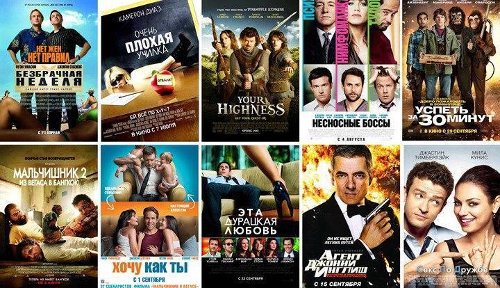 Посмотреть фильмы