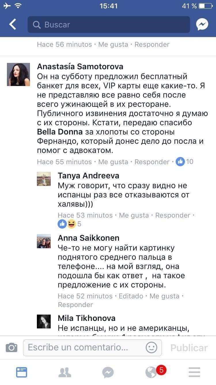 Ресторан в Мадриде отказался обслуживать русских девушек из-за национальности