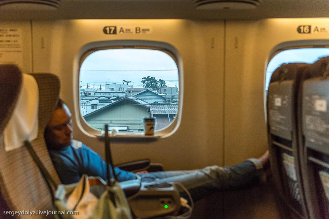 смотреть порно в поезде парами фото