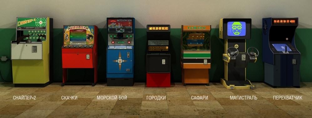 игровые работающие автоматы