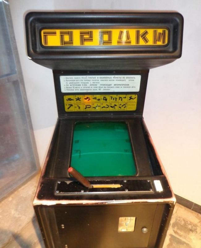 Игровые автоматы бесплатно обезьяна