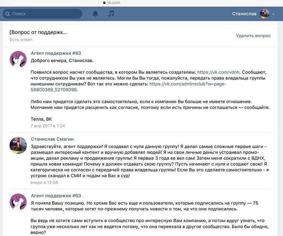 Лучшие Порно Группы Вконтакте