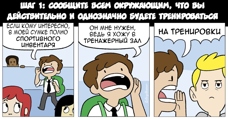 a-ti-zaymeshsya-moey-zadnitsey