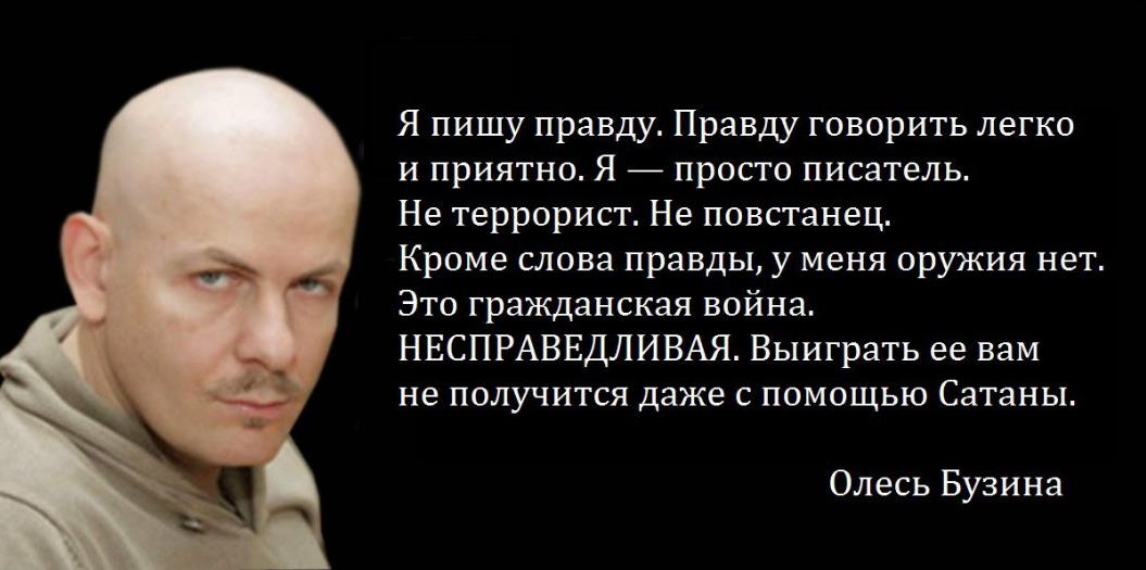 https://cs8.pikabu.ru/post_img/big/2017/04/16/10/1492362079125419962.jpg