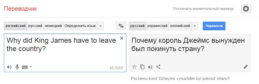 Реклама переводчика гугл как рекламировать кинофильм