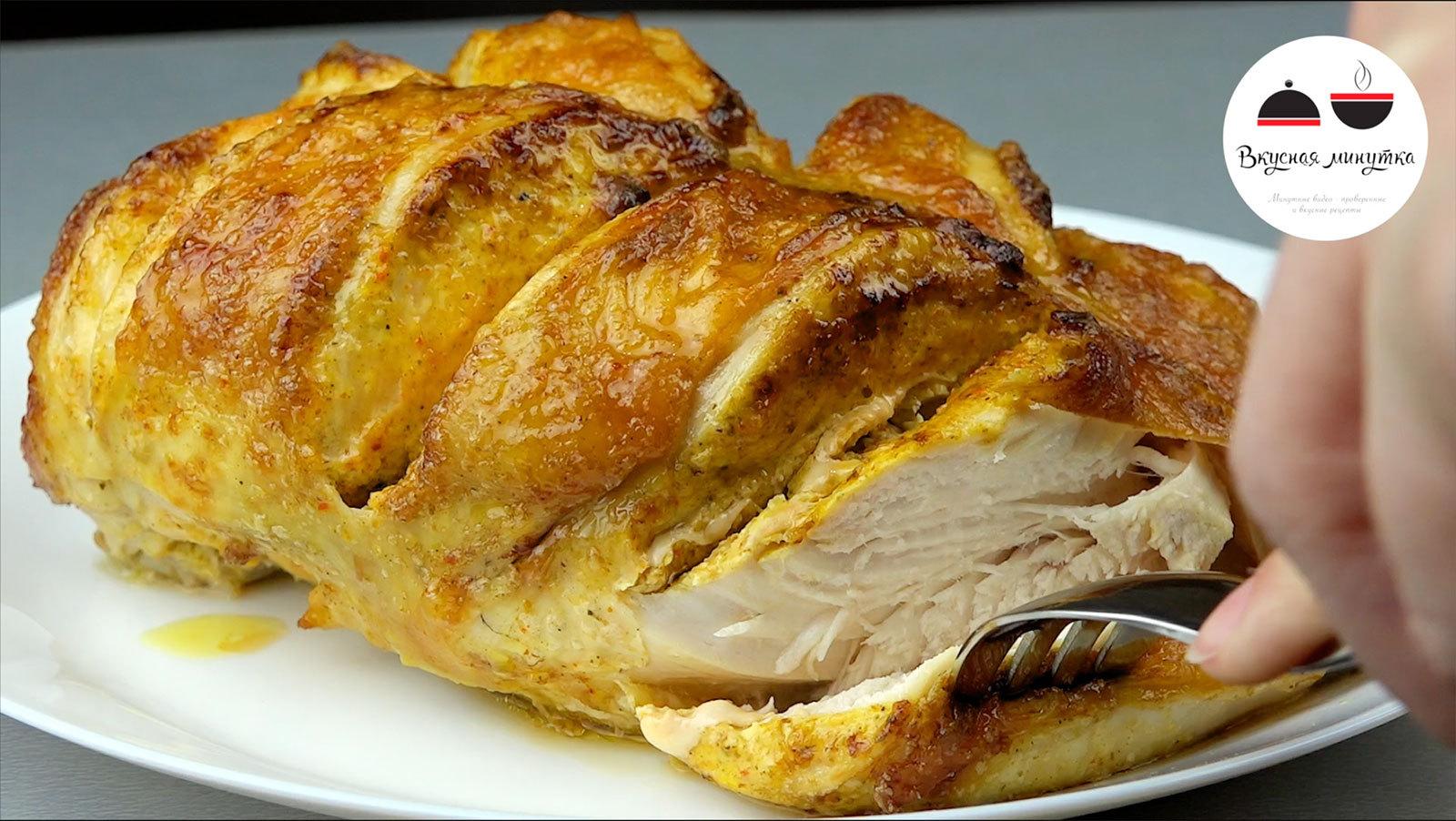 куриная грудка с кожей в духовке рецепты с фото