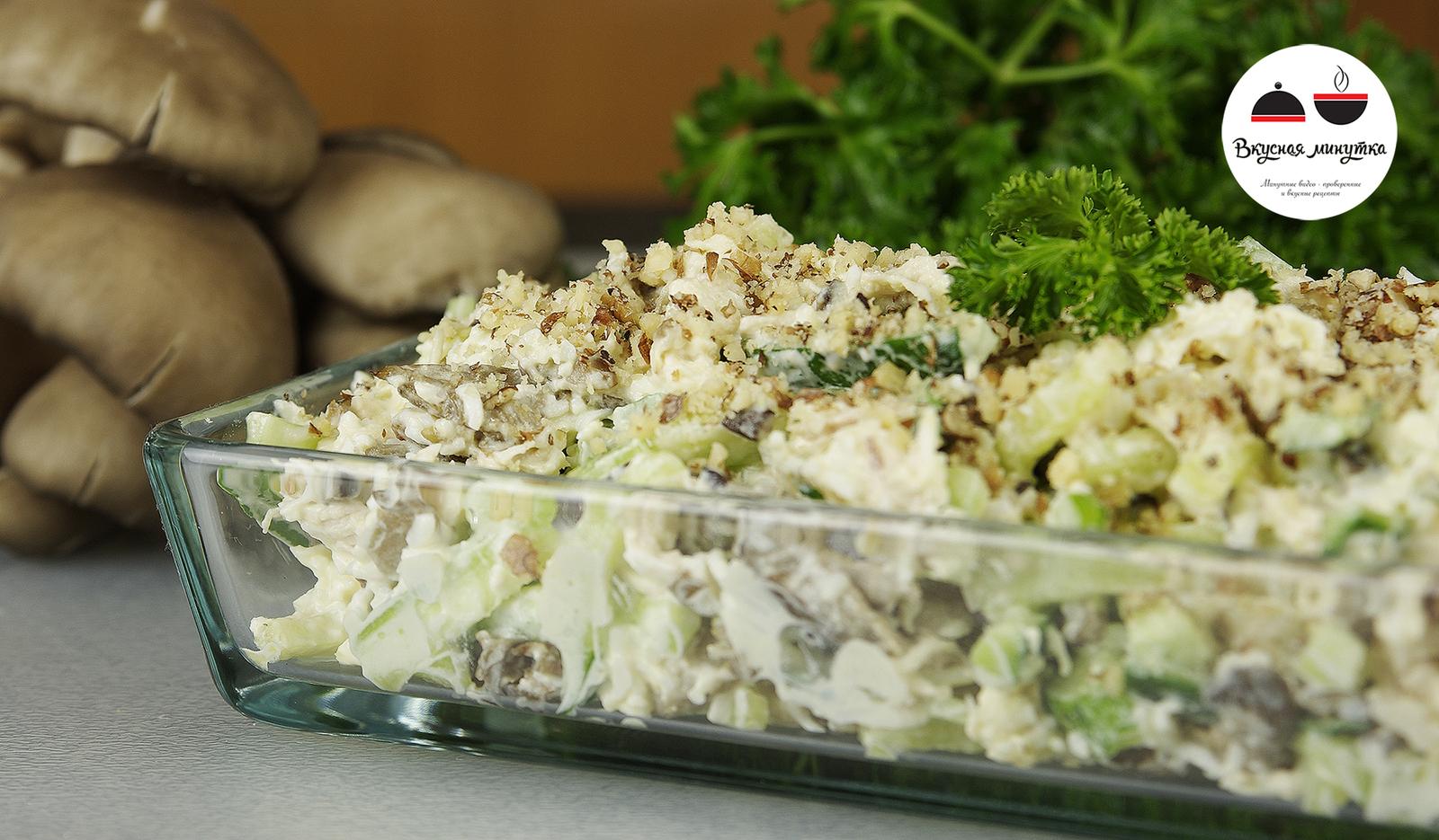 рецепт мясного оливье салата