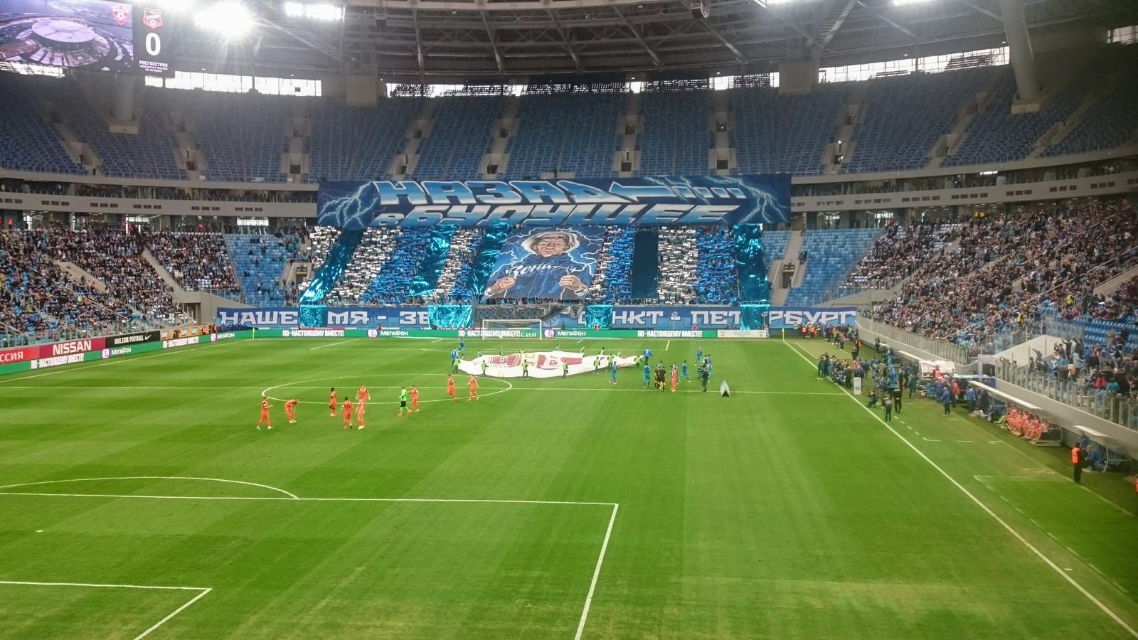 Zenit Arena 22 Aprelya Pikabu