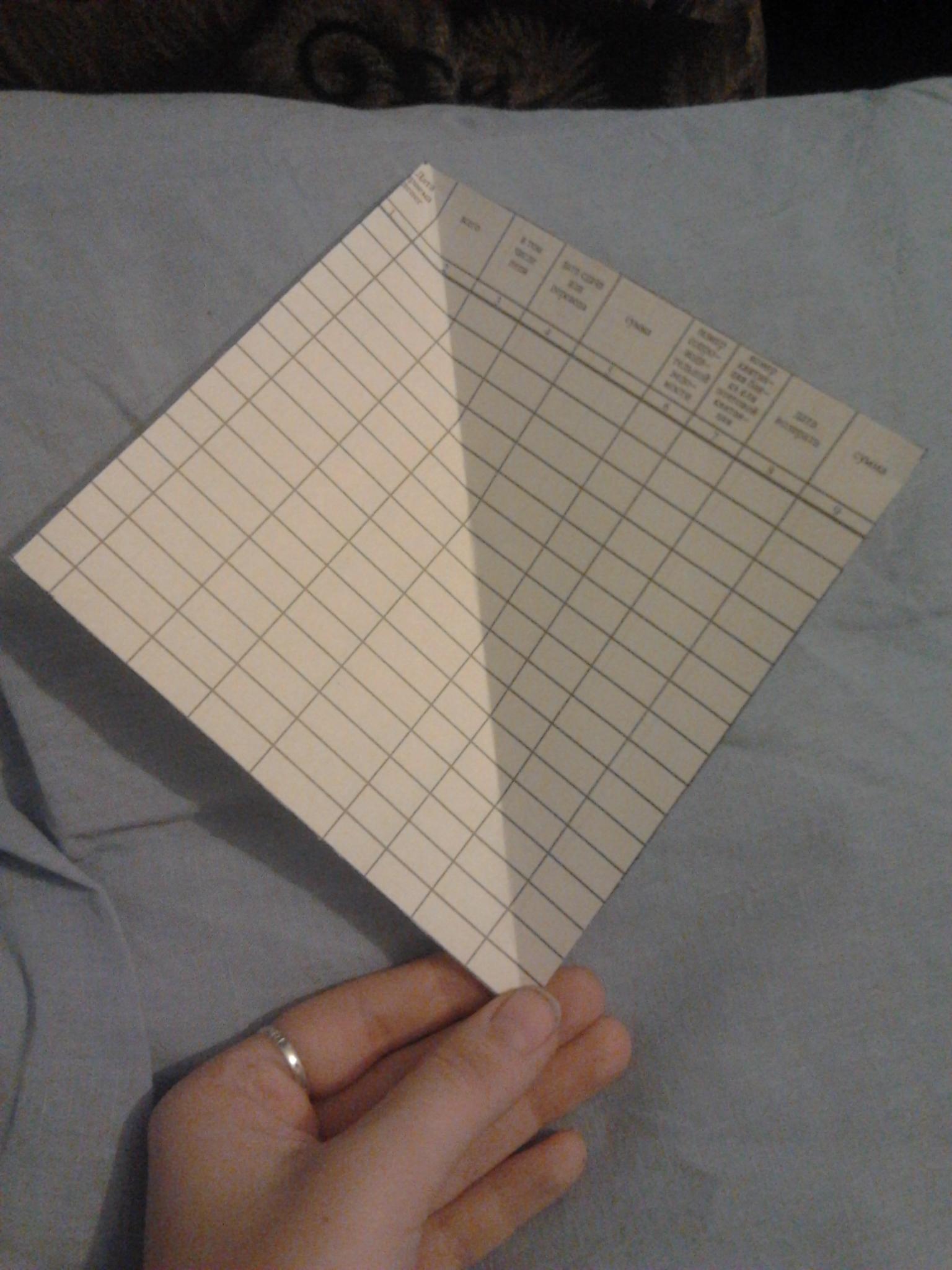 Оригами схемы букв