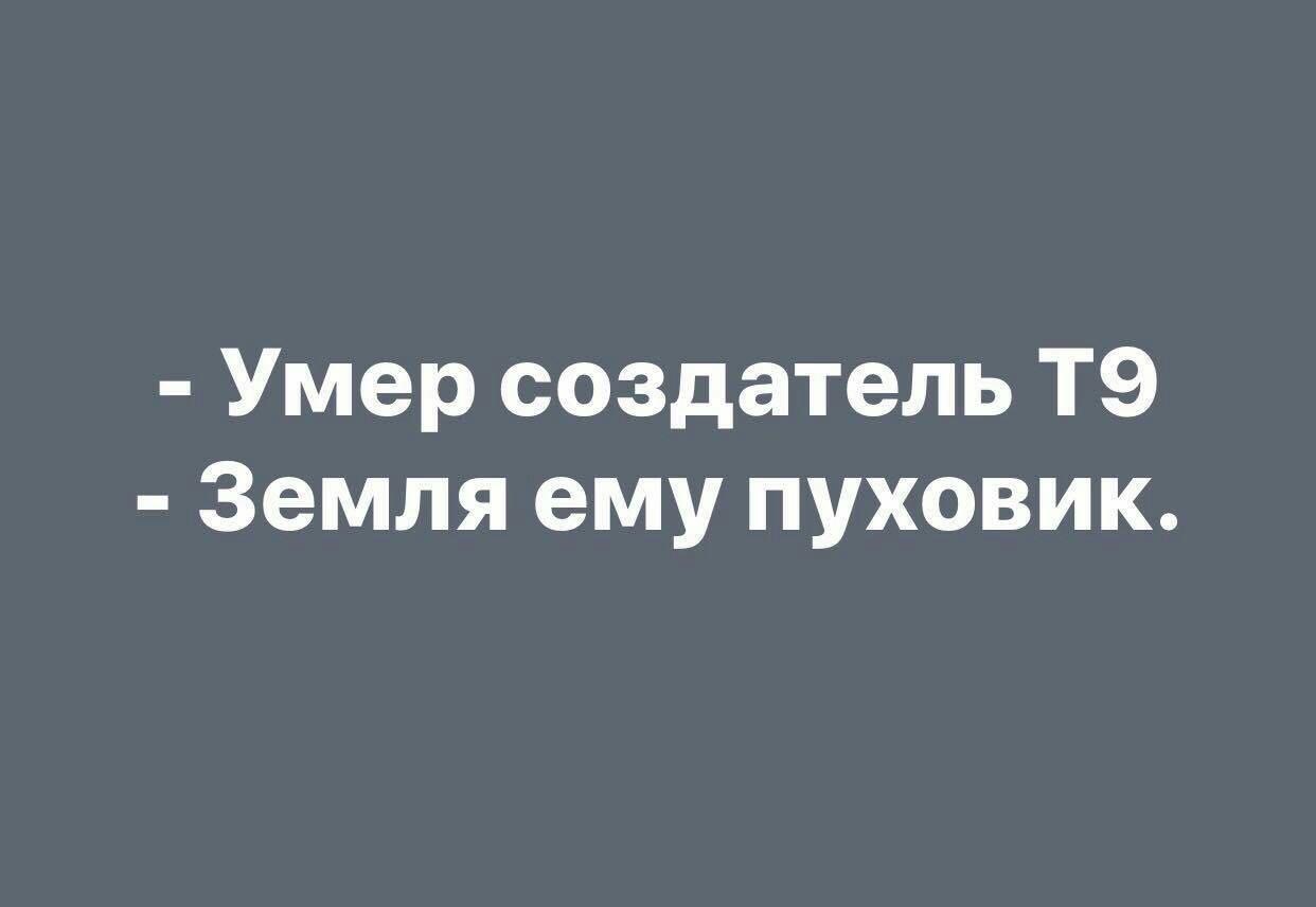 https://cs8.pikabu.ru/post_img/big/2017/04/24/4/1493008160147266486.jpg