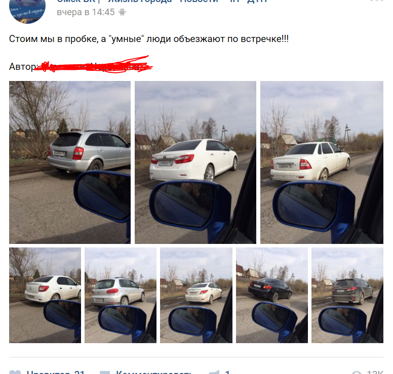 Насрал омск