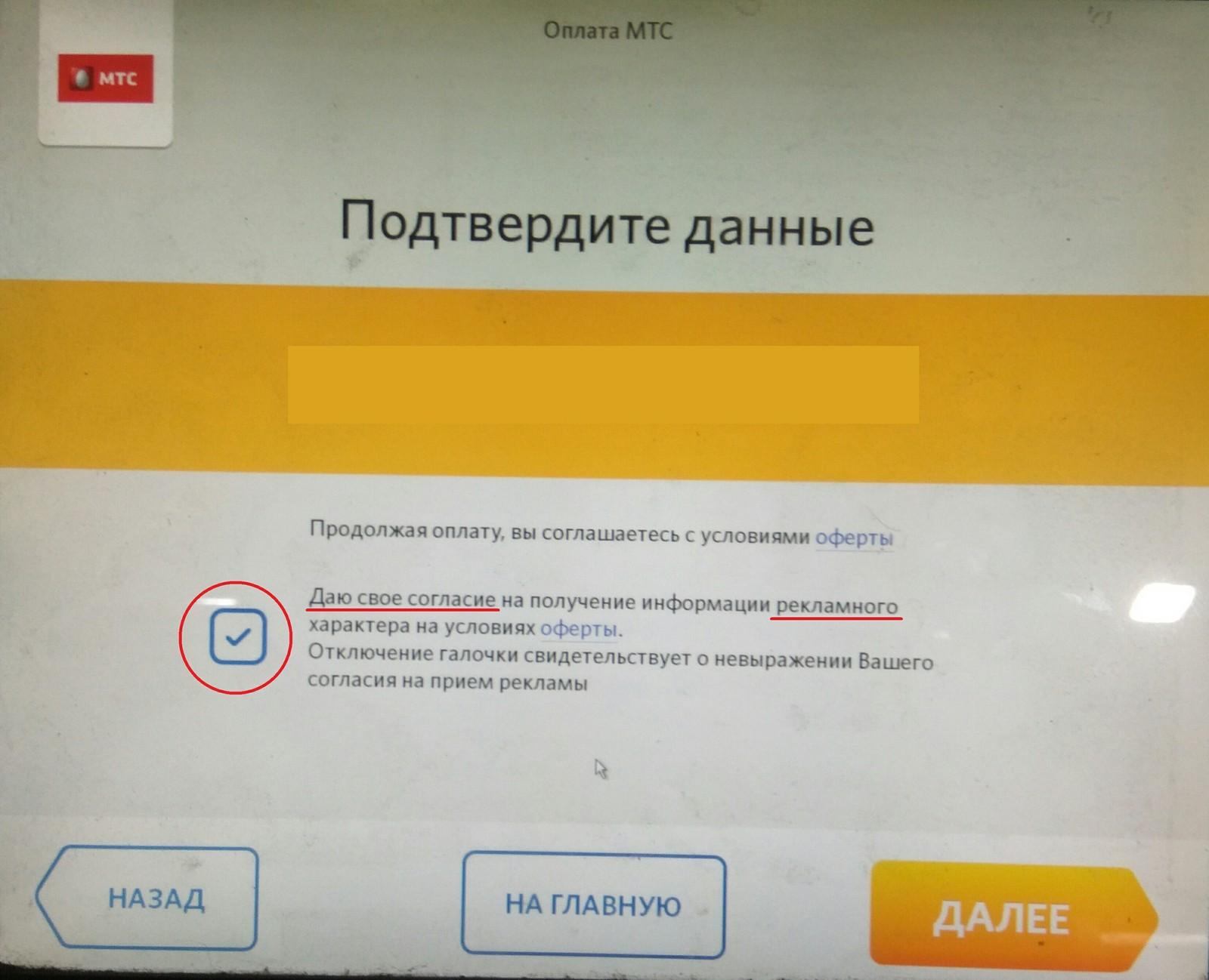Рекламные рассылки рассылки по готовым базам