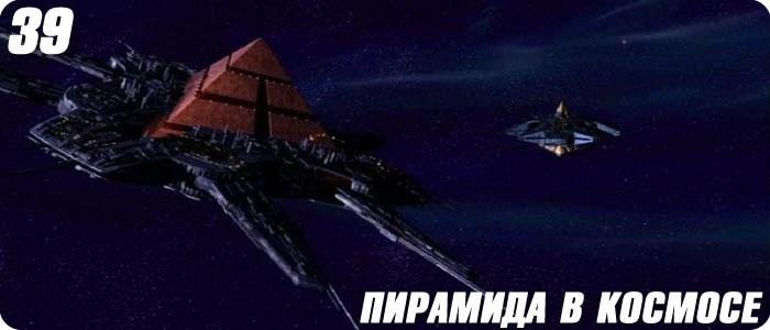 25 фильмов про космос
