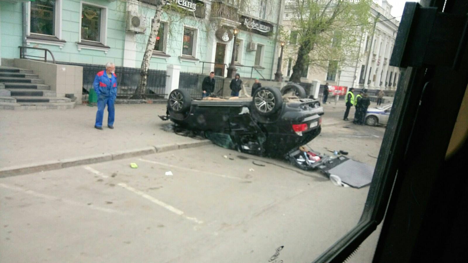 Барнаул х порнуха деньги его фото 594-494