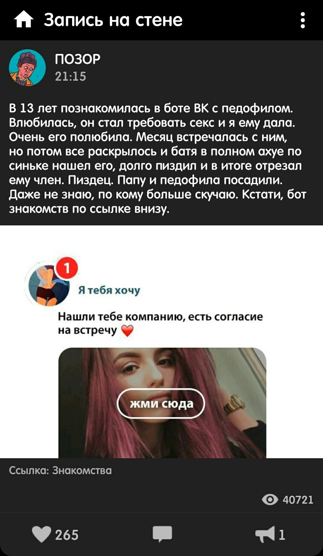 Знакомства в контакте.ру онлайн знакомства санкт петирбург валентина
