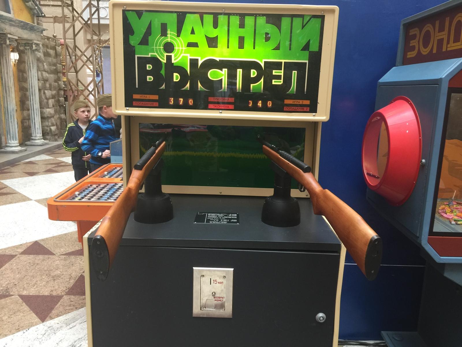 Куда отправили игровые автоматы в городе казани аппараты игровые пермь