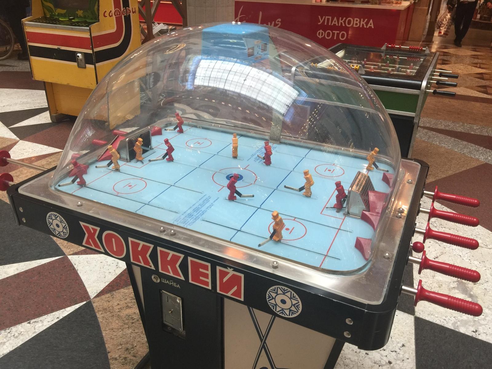 Игровой автомат хоккей экономика и игровые автоматы