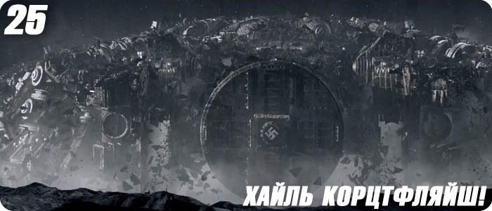 kosmicheskiy-kreyser-tyurma-s-perevodom-roliki-onlayn-koroleva