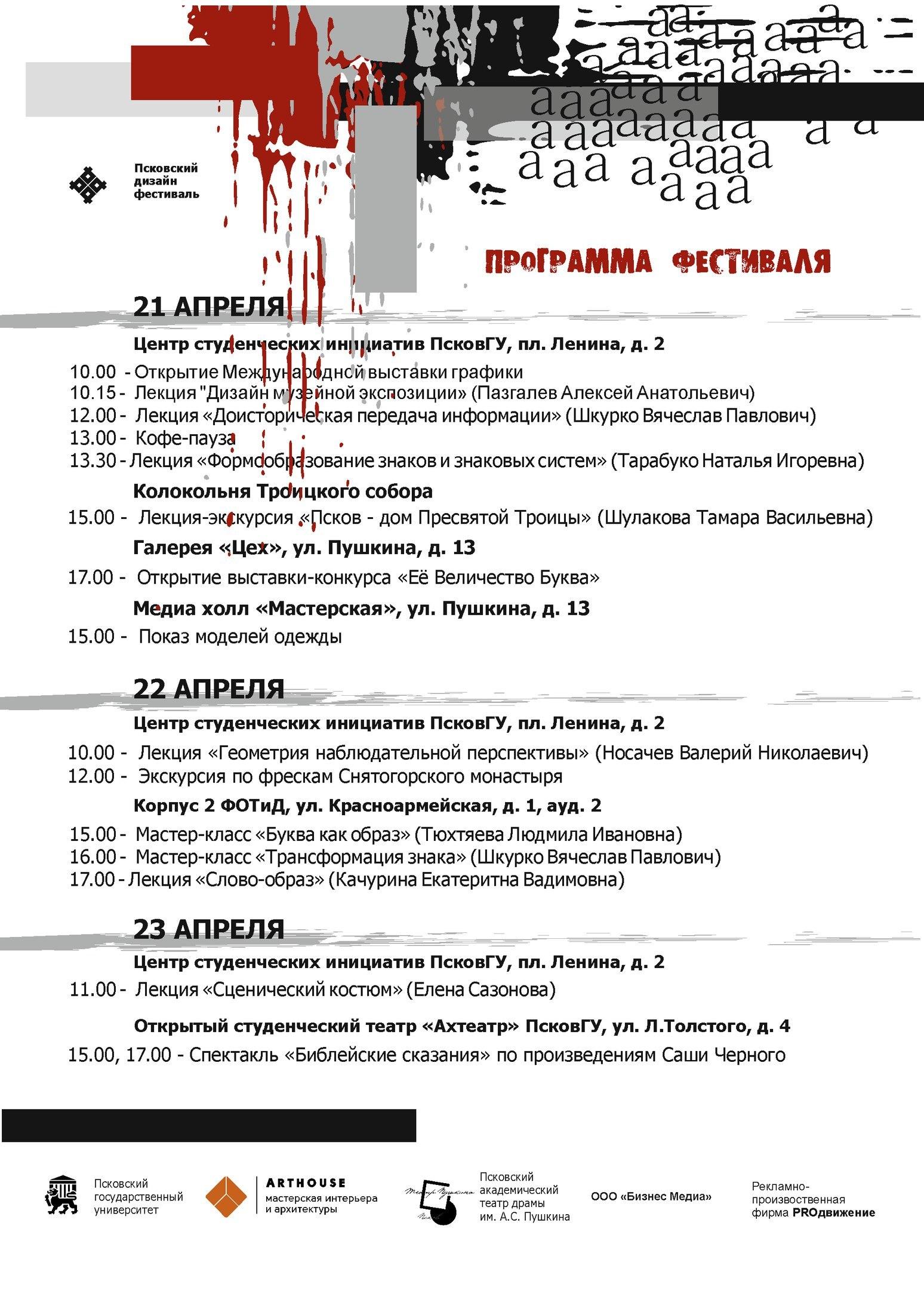 Порно сайт 22 2w ru