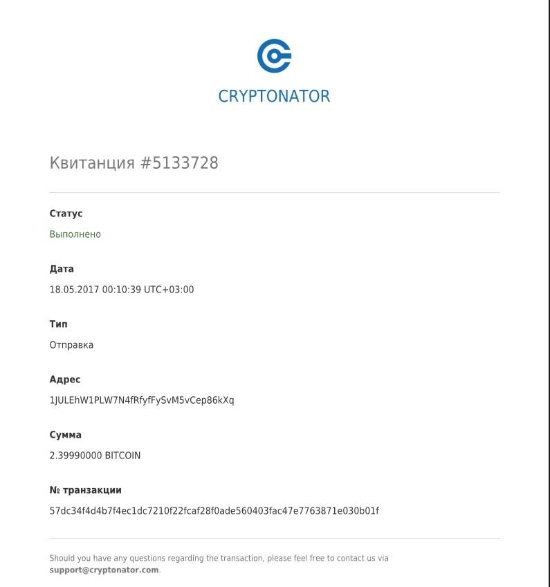 Как вернуть биткоины отправленные мошеннику forex для скептиков ян арт pdf