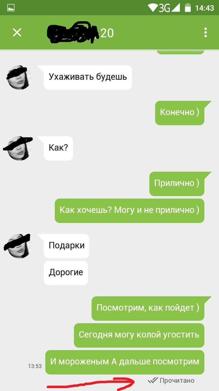 знакомства mail.kz