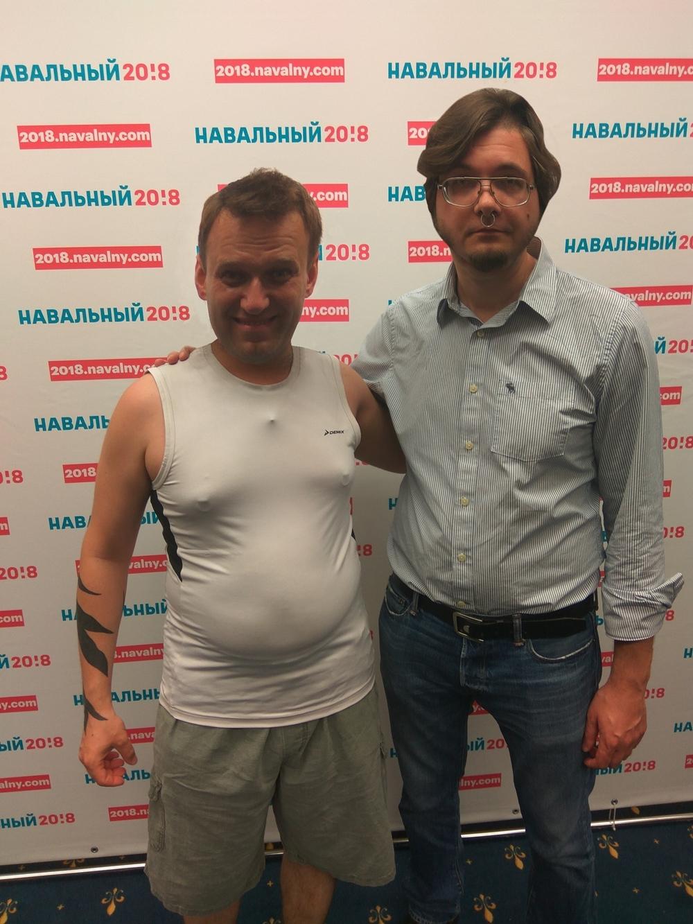 2 размер навального сиськи