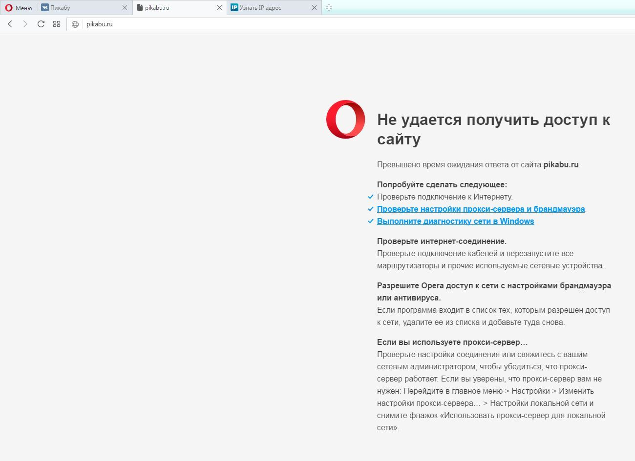 Не могу загрузить сайт на хостинг как сделать редирект на другой сайт на хостинге
