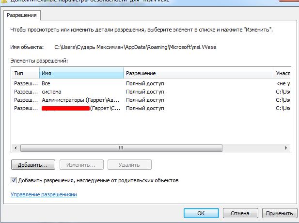 Как убрать вирус с хостинга warcraft css сервер для v34