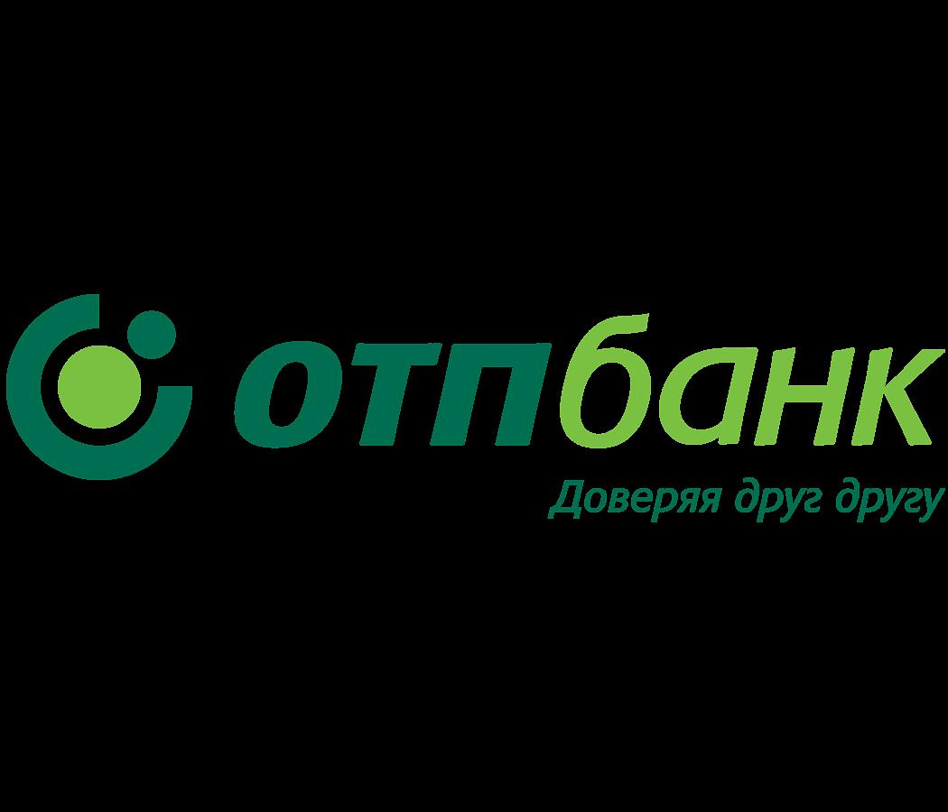 сбербанк онлайн заявка на кредит пенсионерам
