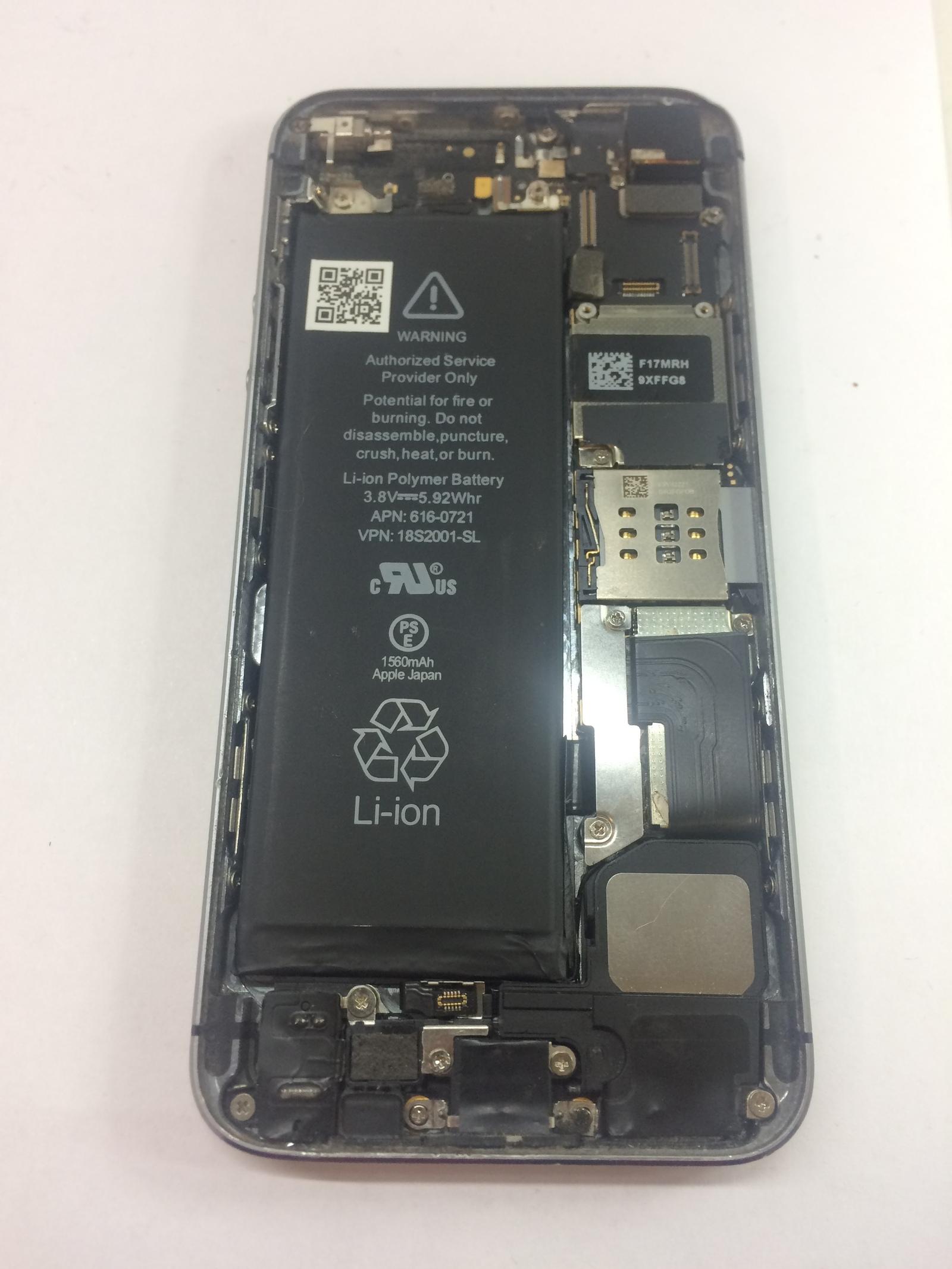 сколько миллиампер в iphone 5s