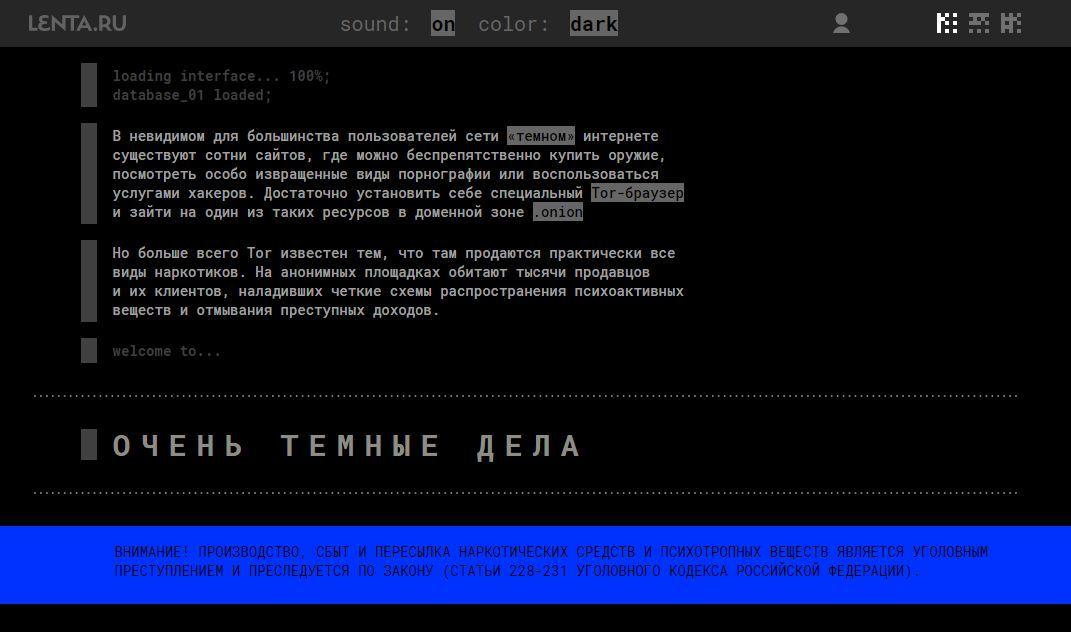 darknet lenta ru hudra
