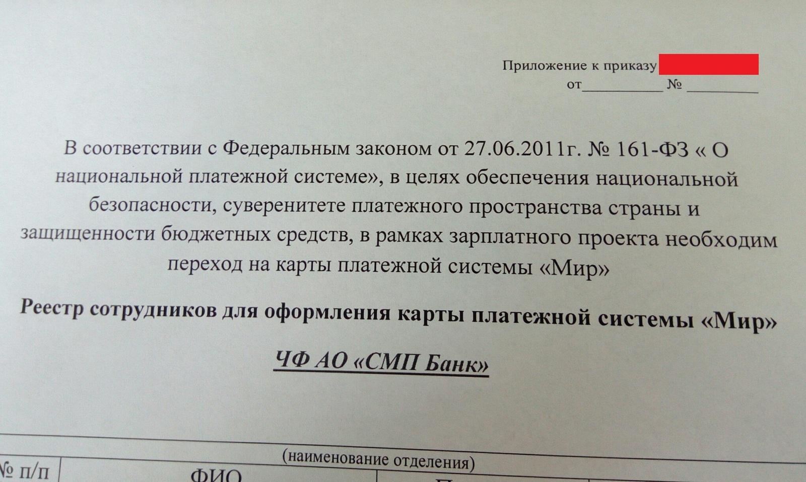 ФЗ 59 об обращениях граждан изменения на 2020,
